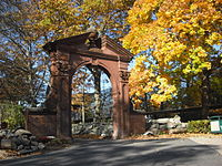 200px ramapo college arch
